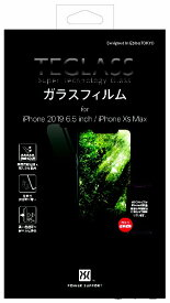 パワーサポート POWER SUPPORT TEGLASSガラスフィルム for iPhone 11 Pro Max/XS Max PSSC-04