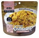 マジックライス 保存食 お湯だけで食べられるマジックパスタ(きのこのパスタ:デミグラス風味/1食) 186026