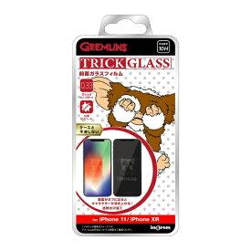 イングレム Ingrem iPhone 11/XR 『グレムリン』/トリックガラスフィルム 10H/グレムリン IN-WP21FG/GR1 グレムリン