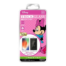 イングレム Ingrem iPhone 8/7/6s/6 『ディズニーキャラクター』/トリックガラスフィルム 10H/『ミニーマウス』 IN-DP7S6FG/MN1 『ミニーマウス』