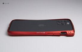 DEFF ディーフ iPhone 11 Pro / XS / X 用 アルミバンパー「クリーヴ」 レッド DCB-IPCL19SALRD レッド