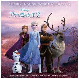 ユニバーサルミュージック (オリジナル・サウンドトラック)/ アナと雪の女王2 オリジナル・サウンドトラック スーパーデラックス版 初回生産限定盤【CD】