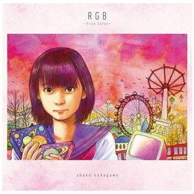 ソニーミュージックマーケティング 中川翔子/ RGB ?True Color? 完全生産限定盤【CD】