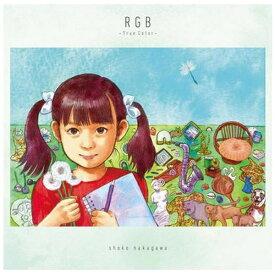 ソニーミュージックマーケティング 中川翔子/ RGB ~True Color~ 初回生産限定盤【 CD 】