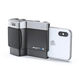MIGGO ミーゴ iPhone用カメラグリップ PICTAR ONE MARK II J MWPT-ONEBS42J ブラック