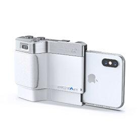 MIGGO ミーゴ iPhone用カメラグリップ PICTAR ONE MARK II J MWPT-ONESW46J スモーキ—ホワイト
