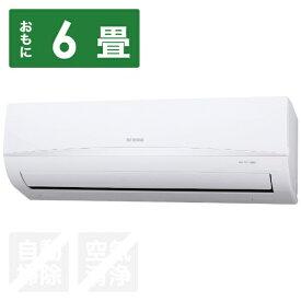 アイリスオーヤマ IRIS OHYAMA IRR-2219C-W エアコン 2019年 Cシリーズ [おもに6畳用 /100V][エアコン 6畳 IRR2219C+IUF2219]