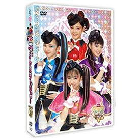 【2020年02月26日発売】 メディアファクトリー ひみつ×戦士 ファントミラージュ! DVD BOX vol.2【DVD】