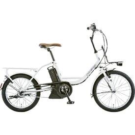 ルイガノ 20型 電動アシスト自転車 LGS ASCENT mini アセント ミニ 365mm(LG WHITE/内装3段変速) 71259001【組立商品につき返品不可】 【代金引換配送不可】