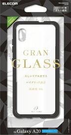 エレコム ELECOM Galaxy A20 ハイブリッドケース ガラス 背面カラー ホワイト PM-A20HVCG3WH