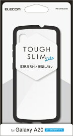 エレコム ELECOM Galaxy A20 TOUGH SLIM LITE ホワイト PM-A20TSLWH