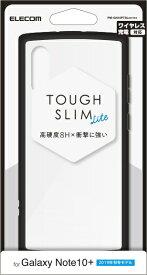 エレコム ELECOM Galaxy Note10+ TOUGH SLIM LITE ホワイト PM-GN10PTSLWH