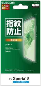 エレコム ELECOM Xperia 8 液晶保護フィルム 防指紋 高光沢 PM-X8FLFG