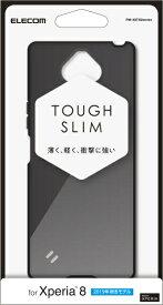 エレコム ELECOM Xperia 8 TOUGH SLIM2 ブラック PM-X8TS2BK