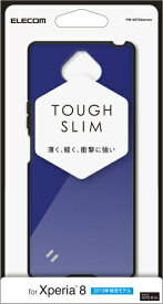エレコム ELECOM Xperia 8 TOUGH SLIM2 ネイビー PM-X8TS2NV