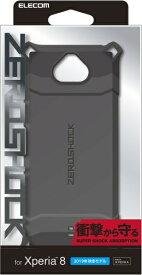 エレコム ELECOM Xperia 8 ZEROSHOCK スタンダード ブラック PM-X8ZEROBK