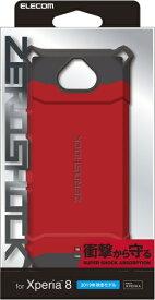 エレコム ELECOM Xperia 8 ZEROSHOCK スタンダード レッド PM-X8ZERORD