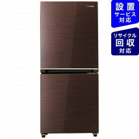 ハイセンス Hisense 冷蔵庫 ブラウン HR-G13B-BR [2ドア /右開きタイプ /134L][冷蔵庫 一人暮らし 小型 省エネ家電]【point_rb】