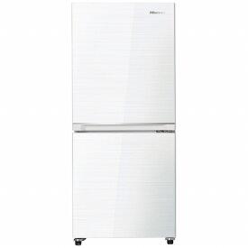 ハイセンス Hisense 冷蔵庫 ホワイト HR-G13B-W [2ドア /右開きタイプ /134L][冷蔵庫 一人暮らし 小型 省エネ家電]【point_rb】