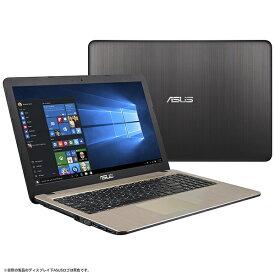 ASUS エイスース VivoBook ノートパソコン ブラック X540YA-XX532T [15.6型 /AMD Eシリーズ /HDD:500GB /メモリ:4GB /2019年9月モデル][15.6インチ 新品 windows10 X540YAXX532T]