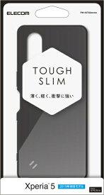 エレコム ELECOM Xperia 5 TOUGH SLIM2 ブラック PM-X5TS2BK