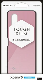 エレコム ELECOM Xperia 5 TOUGH SLIM2 ピンク PM-X5TS2PN