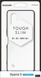 エレコム ELECOM Xperia 5 TOUGH SLIM2 ホワイト PM-X5TS2WH