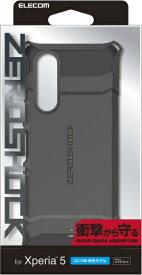 エレコム ELECOM Xperia 5 ZEROSHOCK スタンダード ブラック PM-X5ZEROBK
