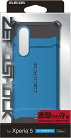 エレコム ELECOM Xperia 5 ZEROSHOCK スタンダード ブルー PM-X5ZEROBU