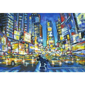 テンヨー ジグソーパズル DS-1000-775 You, Me and the City