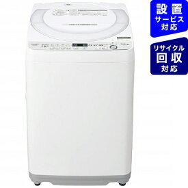シャープ SHARP ES-GE7D-W 全自動洗濯機 ホワイト系 [洗濯7.0kg /乾燥機能無 /上開き][洗濯機 7kg ESGE7D]