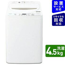 シャープ SHARP ES-GE4D-C 全自動洗濯機 ベージュ系 [洗濯4.5kg /乾燥機能無 /上開き][ESGE4D]