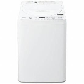 シャープ SHARP ES-GE5D-W 全自動洗濯機 ホワイト系 [洗濯5.0kg /乾燥機能無 /上開き][洗濯機 5kg ESGE5D]