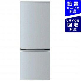 シャープ SHARP 《基本設置料金セット》SJ-D17F-S 冷蔵庫 ボトムフリーザー冷蔵庫 シルバー系 [2ドア /右開き/左開き付け替えタイプ /167L][冷蔵庫 小型 一人暮らし SJD17F]