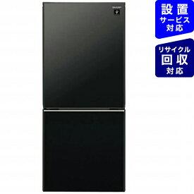 シャープ SHARP 《基本設置料金セット》SJ-GD14F-B 冷蔵庫 プラズマクラスターボトムフリーザー冷蔵庫 ピュアブラック [2ドア /右開き/左開き付け替えタイプ /137L][冷蔵庫 小型][SJGD14F]