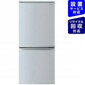 シャープ SHARP SJ-D14F-S 冷蔵庫 シルバー系 [2ドア /右開き/左開き付け替えタイプ /137L][冷蔵庫 小型 一人暮らし]《基本設置料金セット》