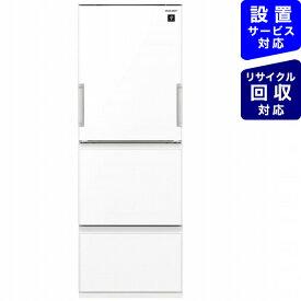 シャープ SHARP 《基本設置料金セット》SJ-GW35F-W 冷蔵庫 プラズマクラスター冷蔵庫 ピュアホワイト [3ドア /左右開きタイプ /350L][冷蔵庫 大型 両開き SJGW35F]