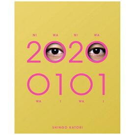 ソニーミュージックマーケティング 香取慎吾/ 20200101 初回限定・GOLD BANG!【CD】