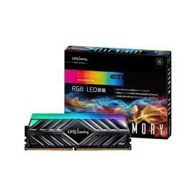 CFD販売 シー・エフ・デー 増設メモリ デスクトップ用 CFD Gaming W4U3600HX1-8G [DIMM DDR4 /8GB /2枚]