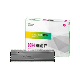 CFD販売 シー・エフ・デー 増設メモリ デスクトップ用 CFD Gaming W4U3200CX1-16G [DIMM DDR4 /16GB /2枚][W4U3200CX116G]