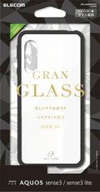 エレコム ELECOM AQUOS sense3 ハイブリッドケース ガラス 背面カラー ホワイト PM-AQS3HVCG3WH