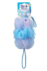 マーナ MARNA 泡工場 背中も洗えるシャボンボール ブルー