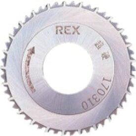 レッキス工業 REX REX 超硬カッター 全超硬 KTC