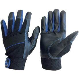 AMAG ユニワールド WORKS HOMME 合成皮革手袋 MPファイバー ブルー L 2610-B-L