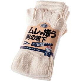 AMAG ユニワールド ムレを嫌う男の靴下キナリ5本指5足組 WS-915