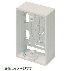 マサル工業 マサル ニュー・エフモール付属品 露出ボックス 1個用 浅型 ミルキーホワイト SFBA13