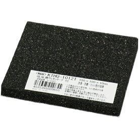 光 HIKARI 光 低反発ウレタンクッション テープ付 KTHU-1012T