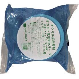 オカモト okamoto オカモト アクリル気密防水テープAS−03 白 片面タイプ 100mm AS-03-100