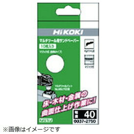日立 HITACHI HiKOKI マルチツール用 四角ペーパ マジック#80 10入 0037-2792