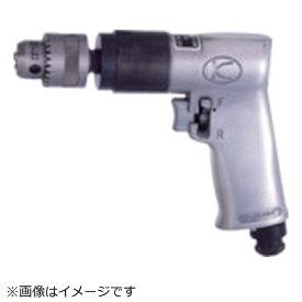 空研 Kuken 空研 エアードリル(10mm能力・正逆回転タイプ) KDR-901R